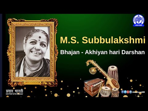 M S Subbulakshmi  Bhajan  Akhiyan hari Darshan