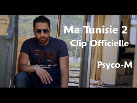 Psyco-M - {Ma Tunisie 2} Clip Officielle LotfiHDV