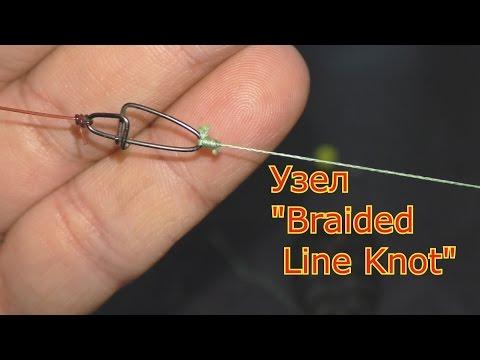 Как привязать к основной леске или шнуру снасти( пружину ,блесну)?