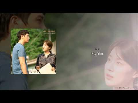 Download  Tei - My You OST Part.1 Golden Garden Gratis, download lagu terbaru