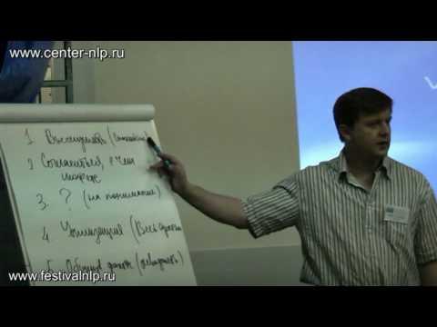 Работа с возражениями.Схема работы п.6-7. Видео 14.mpg