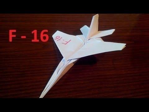Самолет оригами истребитель F