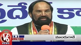 9PM Headlines | Kanti Velugu Launch | Independence Day Celebrations | Pawan Kalyan Speech