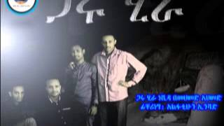 ጋሩ ሂራ Garu Hira Amhric Nesheed By Mehammed Ahmed