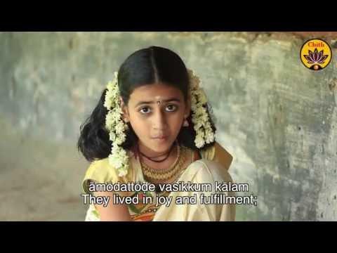 Maveli Nadu Vaneedum Kalam | Onam Song | Sooryagayathri - 'Vande Guru Paramparaam'