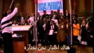 Michael Jackson -we are the world .مترجم عربي   .