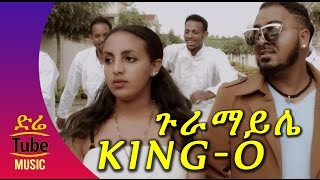 Ethiopia: King-O - Guramayle (ጉራማይሌ) - NEW! Tigrigna Music Video 2016
