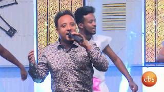 Sunday With EBS Abraham Niguse New music Live Performance