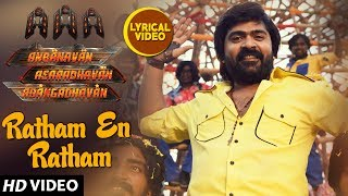 AAA | Ratham En Ratham Lyrical Video Song