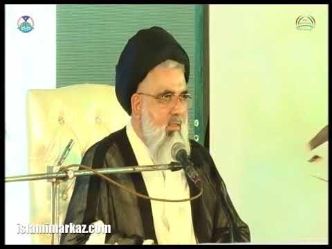 29th Barsi-e-Imam Khomeini(R.A) Karachi 30-06-2018