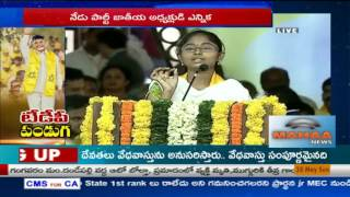 Intermediate Student Aggressive Speech at TDP Mahanadu 2017 | Vishaka