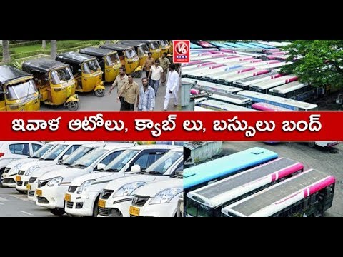 TSRTC Unions Call Bandh Against Motor Vehicles Act | V6 News