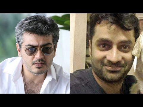 Ajith Birthday Anthem By Vishal Chandrasekar | Latest Tamil Movies News 2016