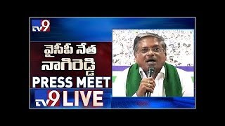 YCP Nagi Reddy and Jogi Ramesh Press Meet LIVE || Vijayawada