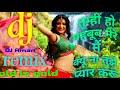 Tum Hi Ho Mehboob Mere Retro Mix Hindi Dj Song