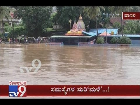 Heavy Rains Lashes Karnataka As Monsoon Intensifies | See Which All Places Are Effected
