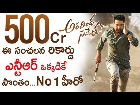 NTR Creates New Industry Records in USA | Jr NTR Got 1.5 Million Dollars In USA | Tollywood Nagar