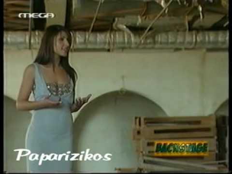 Helena Paparizou - Proteraiotita