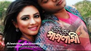Prem Prem Paglaami 2013 Latest New Bengladeshi New Romantic Action Movie