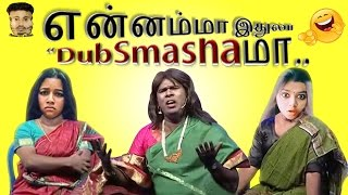 Tamil Comedy Dubsmash Latest