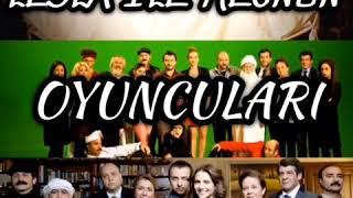 Leyla ile Mecnun oyuncularının şimdiki halleri (2018)
