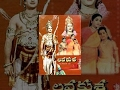 Lava Kusa : Telugu Devotional Movie