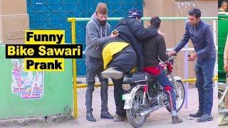 Funny Bike Sawari Prank | Allama Pranks | Totla | K2 | Prank | Best Prank | epic