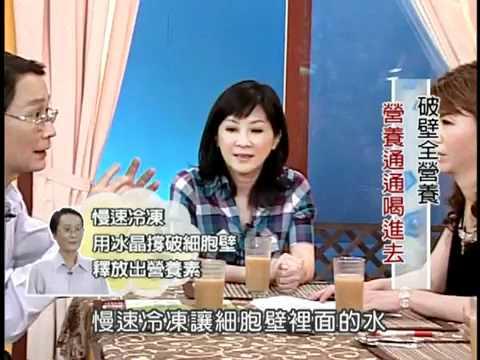 破壁全營養-精力蔬果汁(三)