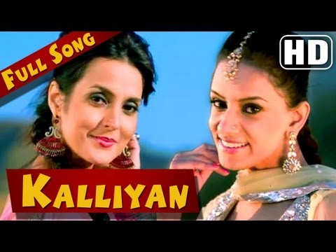 ' Kalliyan Kalliyan ' Full Video Song - Jatt Airways | Master Saleem , Alfaaz , Tulip Joshi video