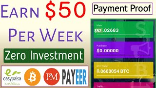 Earn $50 Weekly Without investment | Live Payment Proof | Earn Money Online |Lite GPT Payment Proof