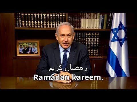 Ramadan kareem to Muslims around the world!