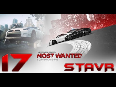 Need for Speed Most Wanted 2012 [17] Финал