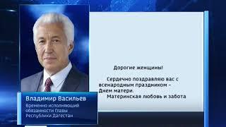ПОЗДРАВЛЕНИЯ ВЛАДИМИРУ ВАСИЛЬЕВУ! - FC Levadia