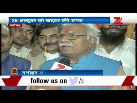 BJP chooses Manohar Lal Khattar as Haryana Chief Minister