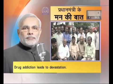 MANN KI BAAT  Narendra Modi on Drug Menace in India
