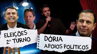 Fábio Rabin - Semana das eleições do 2º turno  (Doria , apoios políticos)