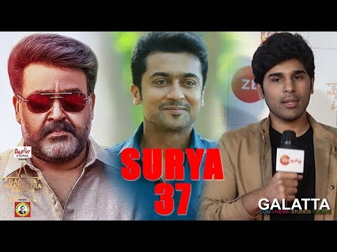 Allu Sirish talks about Suriya 37 | Mohanlal | Galatta Nakshatra Awards