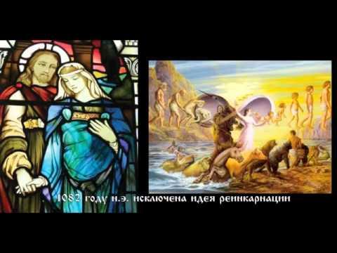 Иисус Радомир, часть 3