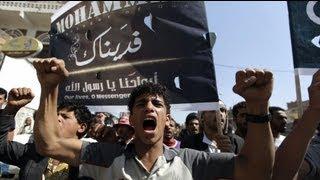 تجمع در تهران علیه فیلم «توهین آمیز» به پیامبر اسلام