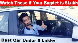 Top 3 Best Car Under 5 Lakhs in india 2019 🔥Aayush ssm