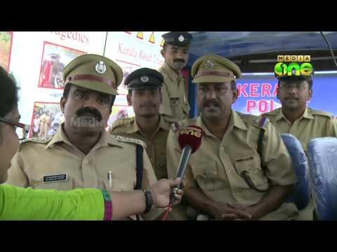 Traffic Police Mobile Van In 54th Kerala School Kalolsavam Road Awareness Program For Students video