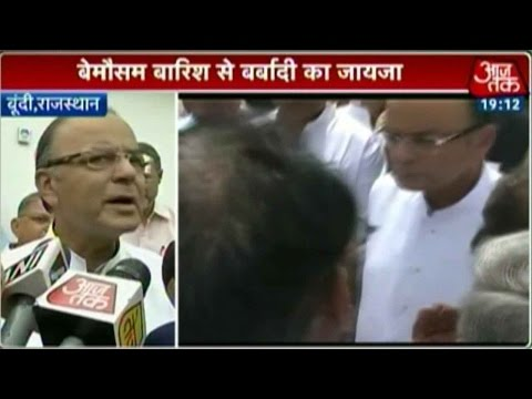 India 360: Jaitley Takes Stock Of Farmers' Plight In Rajasthan video