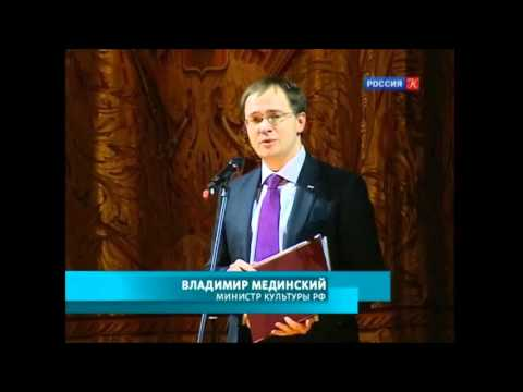 Historical relations between  Bulgaria and Russia