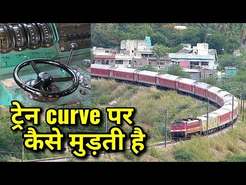 How train turn on curve?