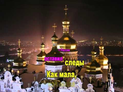Полотно Анатолий Купола