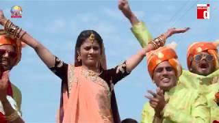 Minaxiben kothari Dixa Mahotsav part-02