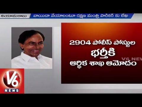 Telangana Government concentrate on Recruitment and State Development - V6 News