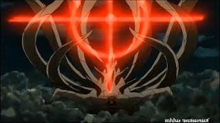 Naruto- Alianza VS Obito  Shinob -Juubi Madara (AMV)