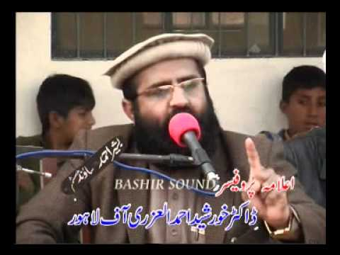 Dr Khadim Hussain Khursheed Alazhari From Lahore (Topic: Aqaid) Part 7 of 7