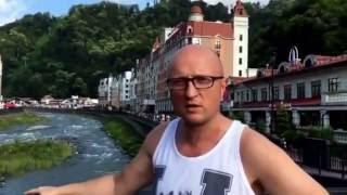 Недвижимость Красной Поляны и достопримечательности
